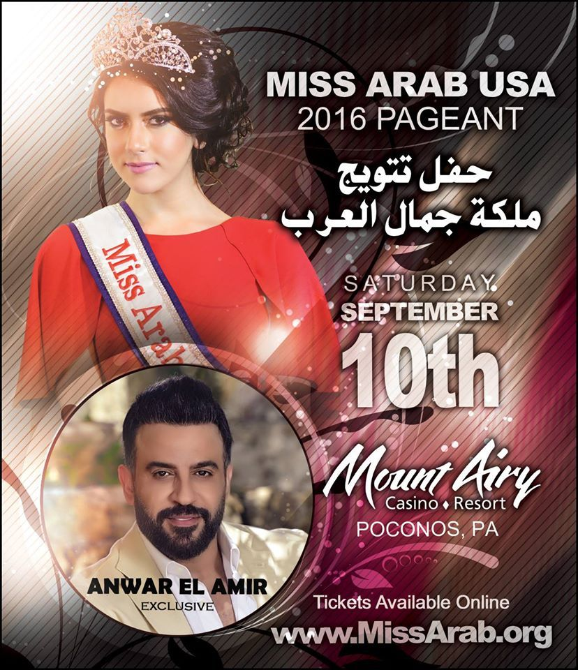 Miss Arab USA 2016